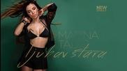 Премиера !!! Marina Tadic 2016 - Ljubav stara - Prevod