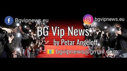 Последвай Bgvipnews.eu в социалните мрежи!