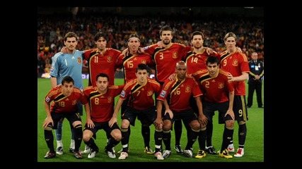 Испания - световен шампион