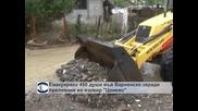 """Евакуираха 450 души във Варненско заради преливане на язовир """"Цонево"""""""
