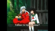Inuyasha 56 Part1 (bg Sub)