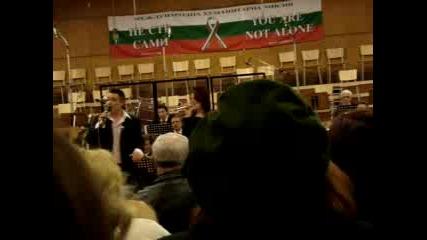 Вени И Явор - Концерт В Бнр