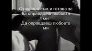Madonna - Justify My Love (превод).flv