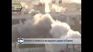Израел е нанесъл въздушни удари по цели в Сирия