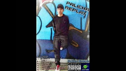 5.palicha - Мога ли [ Album Replay ]