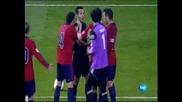 """""""Реал"""" (Мадрид) с рутинен успех 2:0 над """"Осасуна"""" за Купата на краля"""