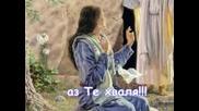 Християнска Песен!!!