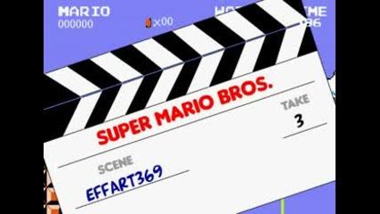 Супер Марио Брос Издънки