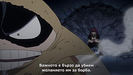 [ Bg Subs ] Boku no Hero Academia - 72 [ Eastern Spirit ]