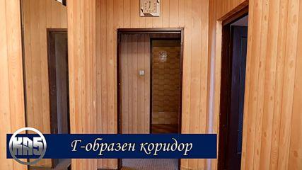 Тристаен апартамент в Надежда за продажба