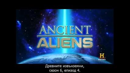 Ancient Aliens s06e04 Magic of the Gods + Bg Sub