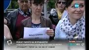 Режат парите за хонорари на журналисти от БНР