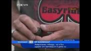 Метеорит удари мъж в дома му