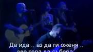 Превод - Михалис Хаджиянис - Pikrodafni -