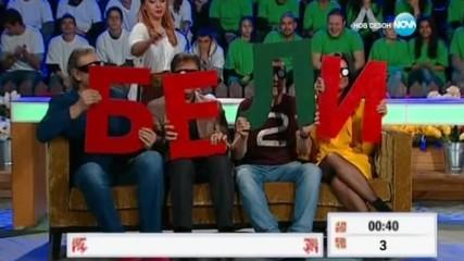 Аз обичам България - 2 кръг | Букварче мое (18.11.2016)