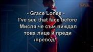 Grace Jones - I've seen that face before Мисля,че съм виждала това лице и преди - превод