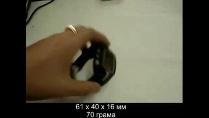 Privileg Zm800 Часовникът - тел Видео Част Първа