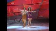 Мислят Си, Че Могат Да Танцуват - No More Tears - Donna Summer & Westlife