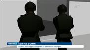 Двама командоси спорят кой е убил Осама бин Ладен - Новините на Нова