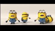 Върховна! The Minions - Banana Song