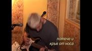No Connection - Ог - Завод за газ.