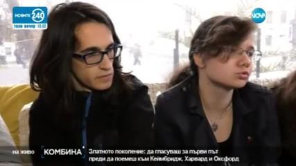 Господари на избори – Малин Кръстев и Ненчо Балабанов