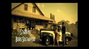 Андреа и Борис Солтарийски - Предай се ( Официално видео) 2011