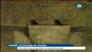 Започва спешно укрепване на тракийския храм край Старосел