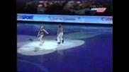 Anissina & Peizerat - Danse Mon Esmeralda