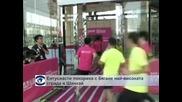 Ентусиасти покориха с бягане най-високата сграда в Шанхай