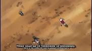 [ Bg Sub ] Naruto Shippuuden 87 Високо Качество
