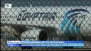Отвлечен е пътнически самолет на египетските авиолинии