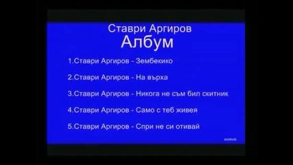 STAVRI ARGIROV