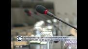 69% от европейците искат председателят на Еврокомисията да бъде избиран пряко