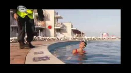 Аламинут (превишена скорост при плуване)