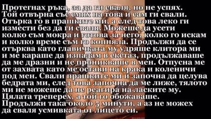 Brock Lesnar + Stephanie Mcmahon - Само тази нощ.. // mini movie // Wwe