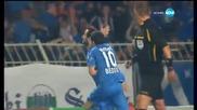 Левски 1 - 2 Черно Mоре - Купа на България - Финал! 30.05.2015
