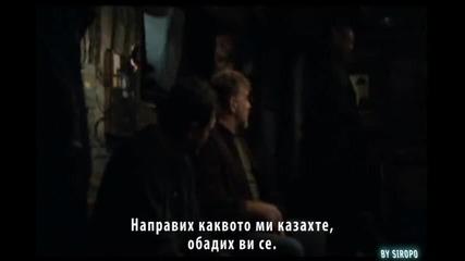Аз съм номер 4 (2011) - Илюминати