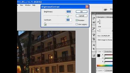 Photoshop - Изсфетляване на снимка