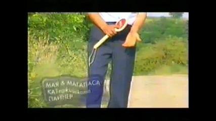 Мая и Магапаса - Катаджйиската (суб)
