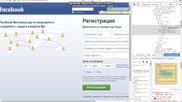 Как да видя запазена парола във фейсбук