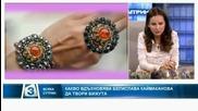 Вижте вдъхновяващите винтидж бижута на Велислава Каймаканова по телевизия Канал 3 подаръци за жени