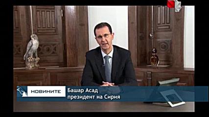 Европейският съюз с нови санкции срещу Сирия
