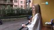София - Ден и Нощ - Епизод 138 - Част 1