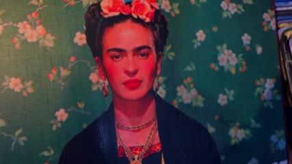 В покоите на Фрида Кало (