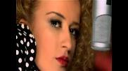Оригинала На Алисия - Ще Се Возим Ли - Barbana Dini - Flirt (official Video 2009)