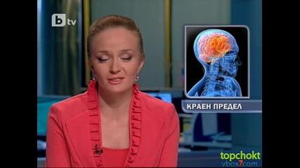Възможностите на човешкия мозък са изчерпани