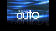 За всички любители на - Audi Rs5 V8 450ch Quattro !