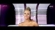 Deep Zone - I Love my Dj ( Официално Видео + Превод )