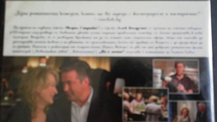 Българското Dvd издание на Не е лесно (2009) А+филмс 2011